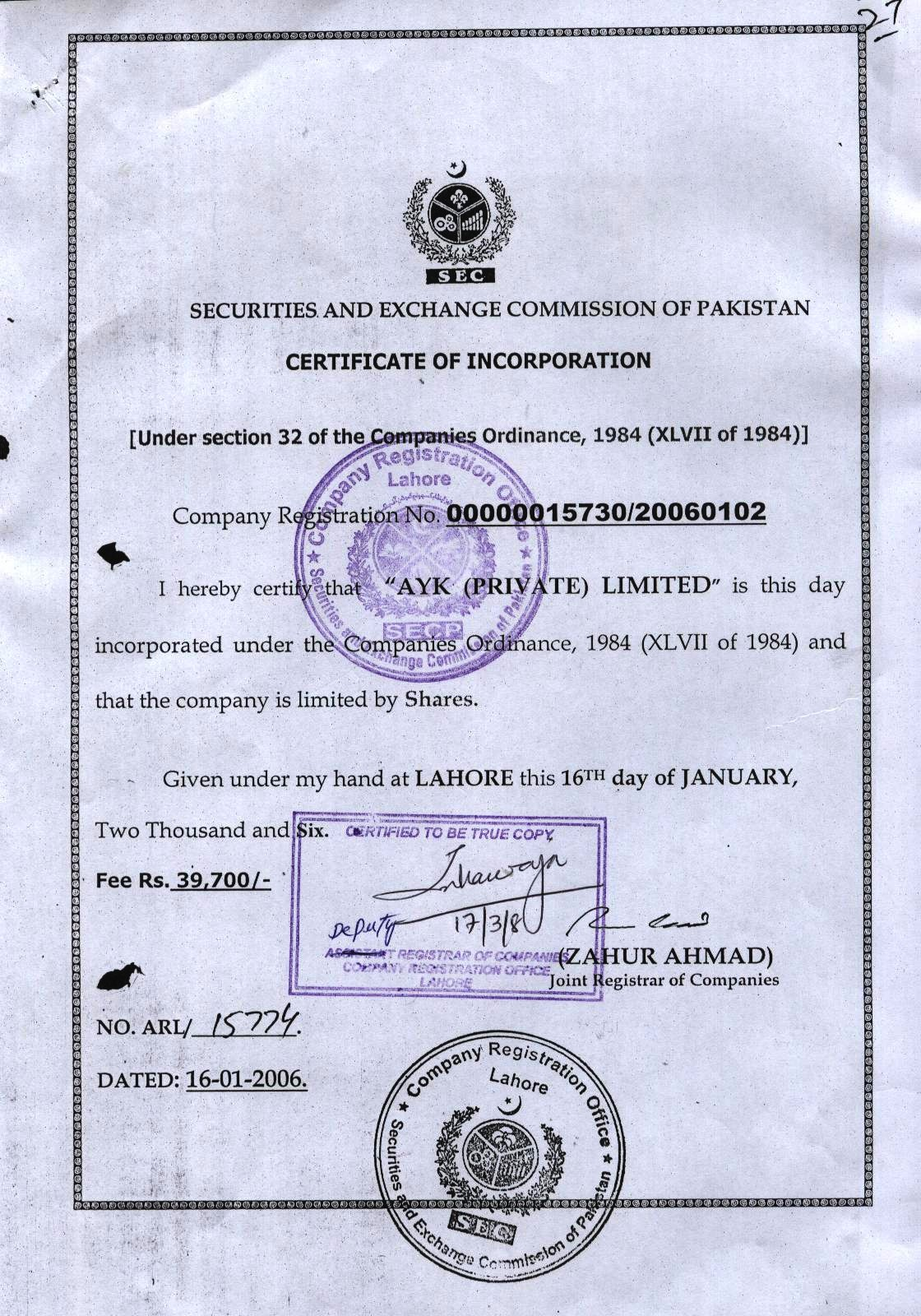 SECP Certificate